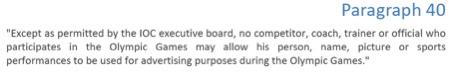 Paragraph40