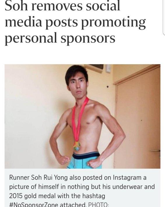 Rule 40 Soh Rui Yong